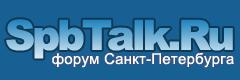 форум Санкт-Петербурга