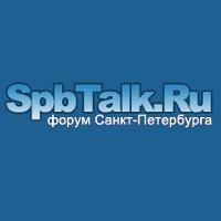 Питерские родители форум доска объявлений поиск работы доска объявлений российской федерации